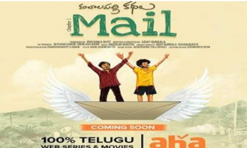 The Story Of The Film Is Quite Cute And Is Set Up Nicely In The Small Town Of Telangana: Mail